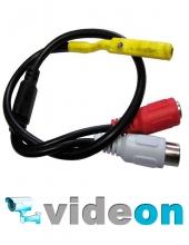 Активный  CCTV микрофон для видеонаблюдения с АРУ  на разьемах с тонкой настройкой